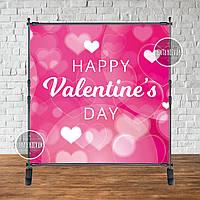 """Банер для святкової фотозоны """"Happy valentine's Day"""" 2х2"""