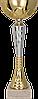 Кубок  9044, золотисто'-серый
