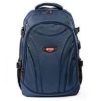 Рюкзак городской размер 48*30*20 синий, фото 1