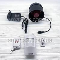 Простая сигнализация - сирена с пультом и беспроводным датчиком движения 100dB