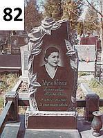 Одинарний жіночий пам'ятник з об'ємною різьбою троянд з граніту