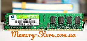 Оперативна пам'ять для ПК MIX Brand DDR2 2GB PC2-5300 667MHZ Intel/AMD, б/в, фото 2