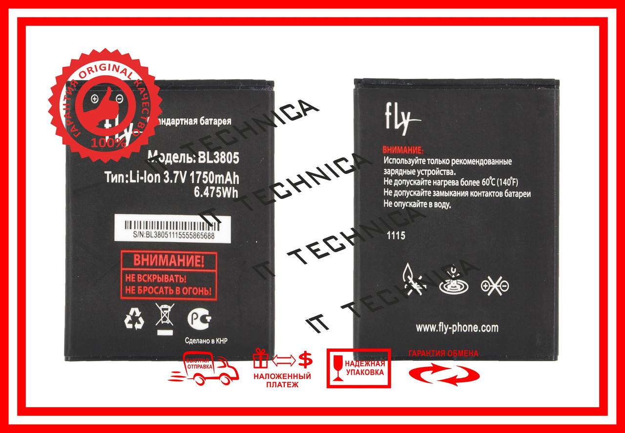 Батарея FLY IQ4402 Era Style 1 Li-ion 3.7V 1750mAh ОРИГІНАЛ