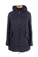 Женская куртка большого размера демисезонная    58-70 волна