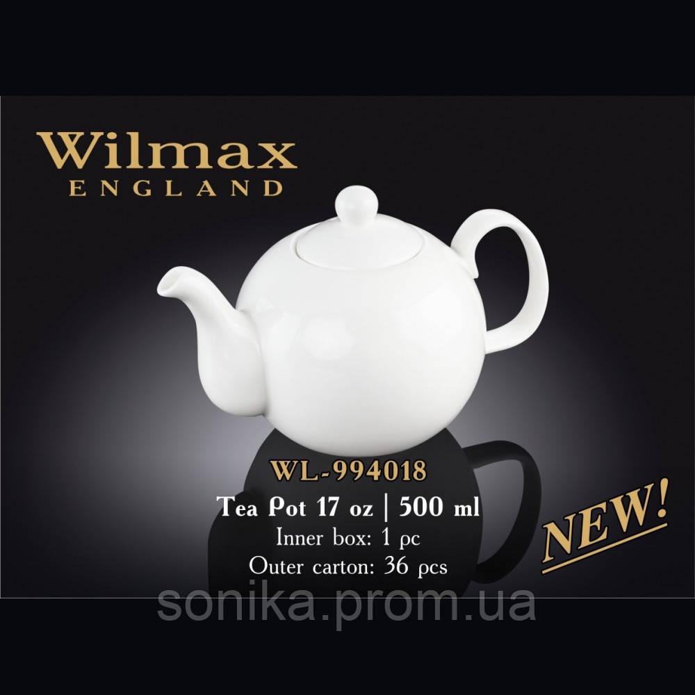 Чайник заварювальний Wilmax Color 500мл. WL-994018/1C