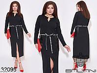 Нарядное женское платье с кожаными карманами, размеры: 48, 50, 52, 54, 56, 58, 60, 62