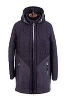 Женская весенняя куртка    больших размеров 54-62 синий