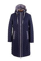 Женская весенняя куртка большого размера  50-58 синий