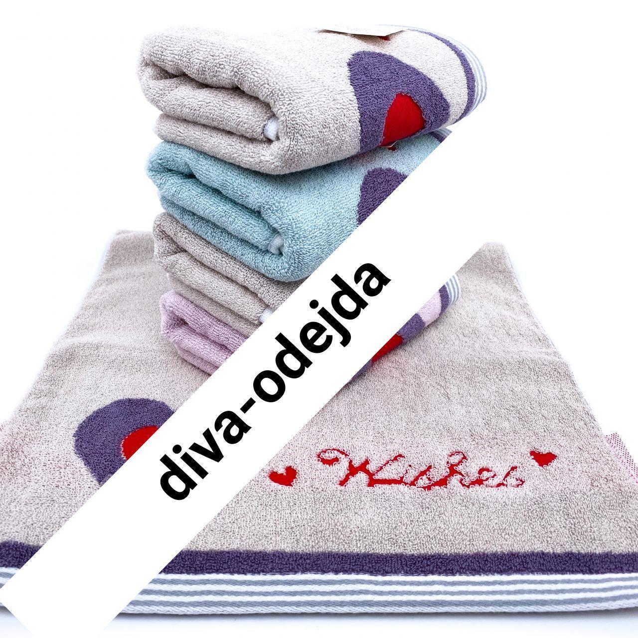Качественное кухонное полотенце с сердечками.Размер :0,35 x 0,75