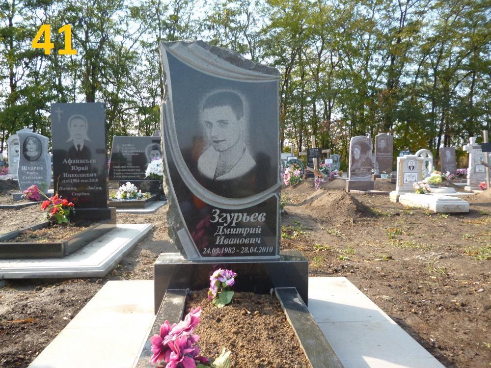Пам'ятник на могилу з граніту для хлопця