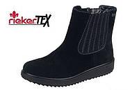 Ботинки женские Rieker Y5154-00