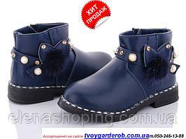 Яскраві черевички для дівчинки. р(22-26)