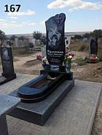 Одинарний жіночий пам'ятник з граніту плитка та ваза