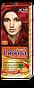 Краска для волос Рябина Avena - 322 Красная рябина
