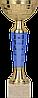 Кубок 9106, золотисто'-синий