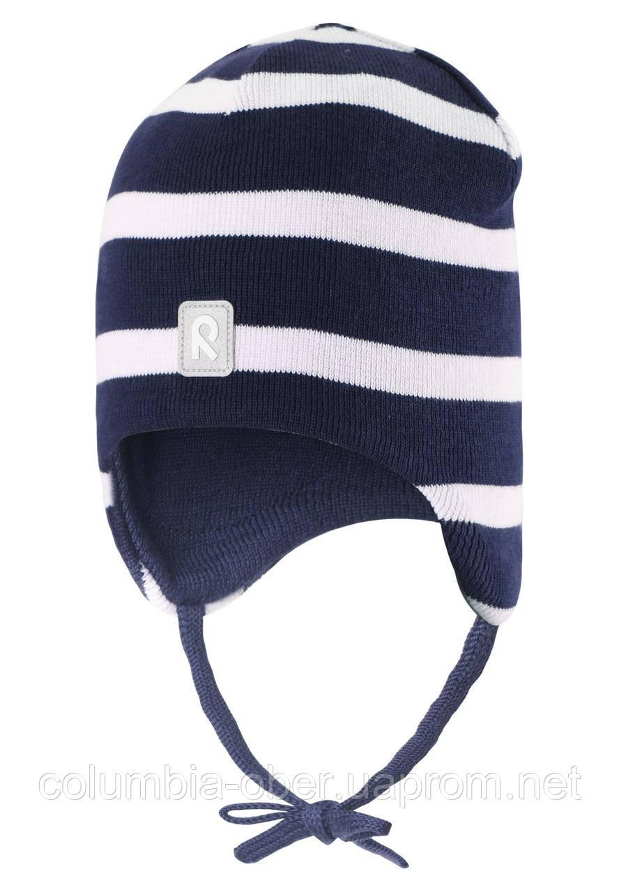 Демисезонная шапка для мальчика Reima 518510-6981. Размеры 50 и 52.