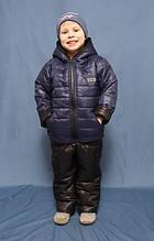 Детский демисезонный костюм Sport New темно-синий