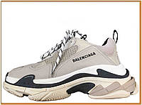 Женские стильные кроссовки Balenciaga Triple S Vanille (баленсиага трипл с, серые / черные / белые)