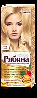 Краска для волос Рябина Intense - 010 Блонд