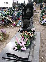 Елітний пам'ятник з граніту та хрестом з розп'яттям