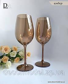 Бокал для вина Bohemia Colibri 350 мл. (цвет: АМБЕР, янтарь)