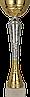 Кубок 9215, золотисто'-серый