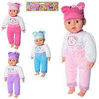 Лялька XMY8171