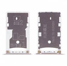Держатель Sim-карты и карты памяти Xiaomi Redmi Note 4 золотистый