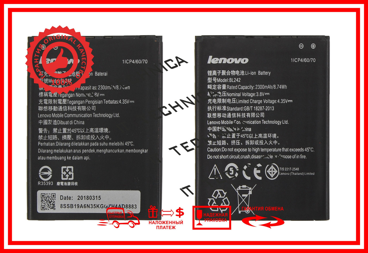 Батарея LENOVO A6000 Plus Li-ion 3.8V 2300mAh ОРИГІНАЛ