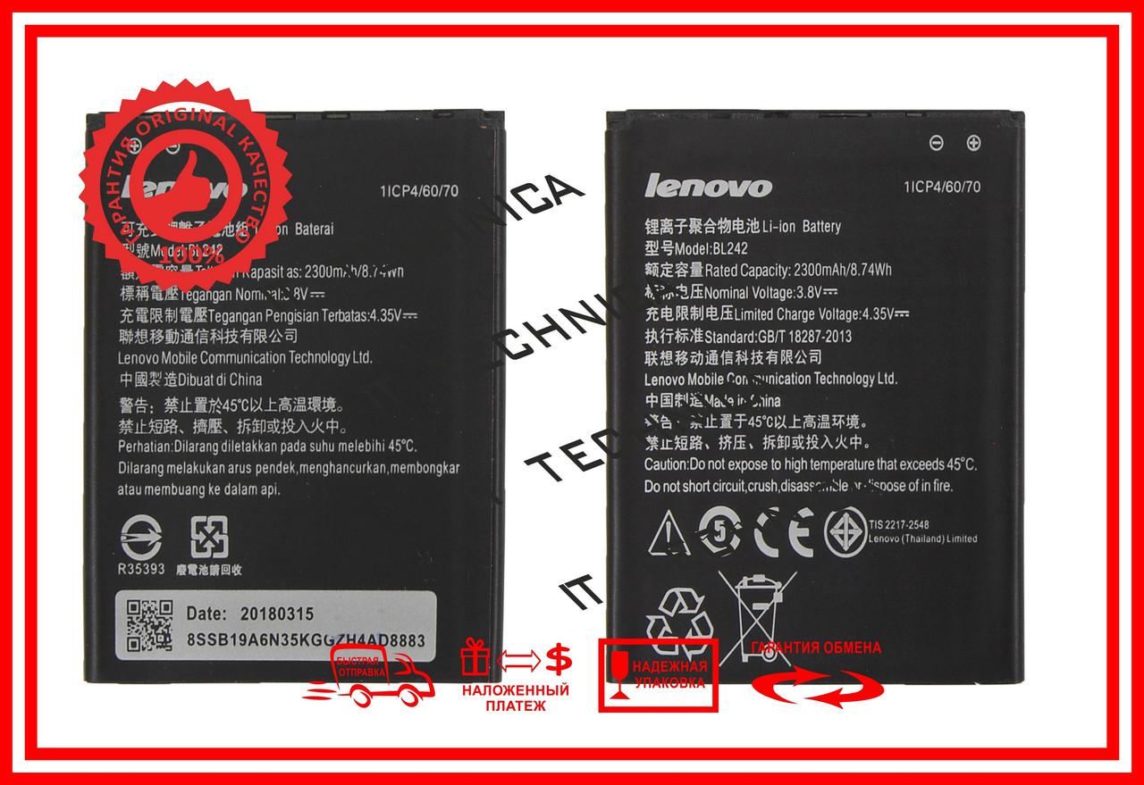 Батарея LENOVO BL242 Li-ion 3.8V 2300mAh ОРИГИНАЛ