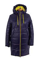 Женская демисезонная  куртка больших размеров  48-58 синий