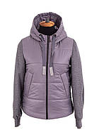 Женская весенняя куртка  молодежная   42-48 серый