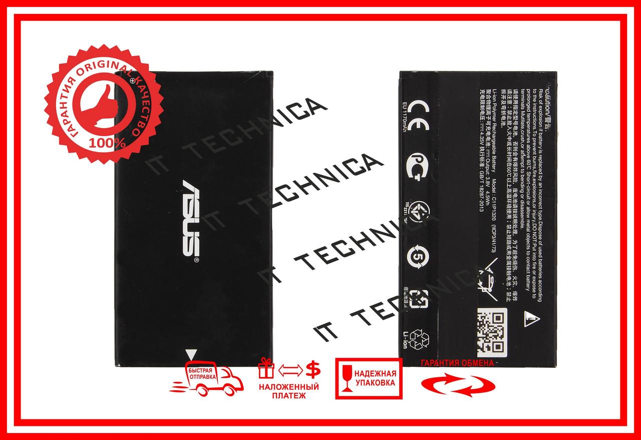 Батарея ASUS ZenFone 4 (A450CG) Li-ion 3.8V 1200mAh ОРИГІНАЛ