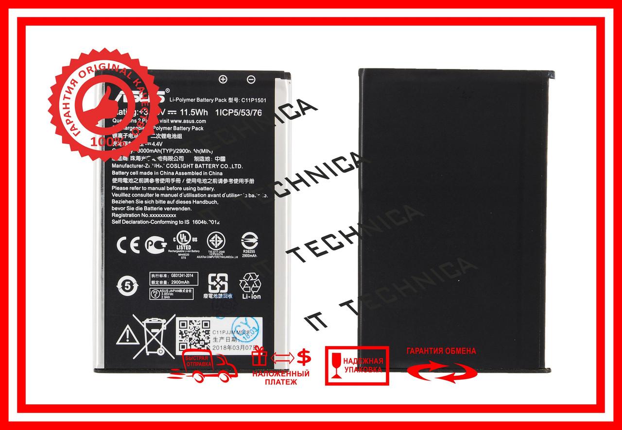 Батарея ASUS ZenFone 5 (A500KL) Li-ion 3.8V 2050mAh ОРИГІНАЛ