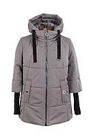 Женская демисезонная  куртка больших размеров   48-58 серый