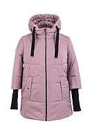 Весна женские Куртки больших размеров   48-58 пудра