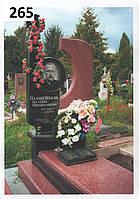 Ексклюзивний пам'ятник з книгою та хестом із граніту на могилу