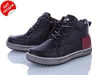 Стильные ботинки для мальчика р32-37 (код 1601-00)