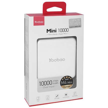 Внешний аккумулятор (Повербанк) Power Bank Yoobao M4 mini 10000 mAh White, фото 2
