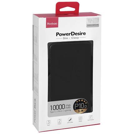 Внешний аккумулятор (Повербанк) Power Bank Yoobao P10D 10000 mAh Black, фото 2