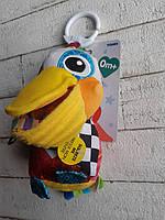 Развивающая игрушка для малышей Tomy Пеликан Фелип LC27518