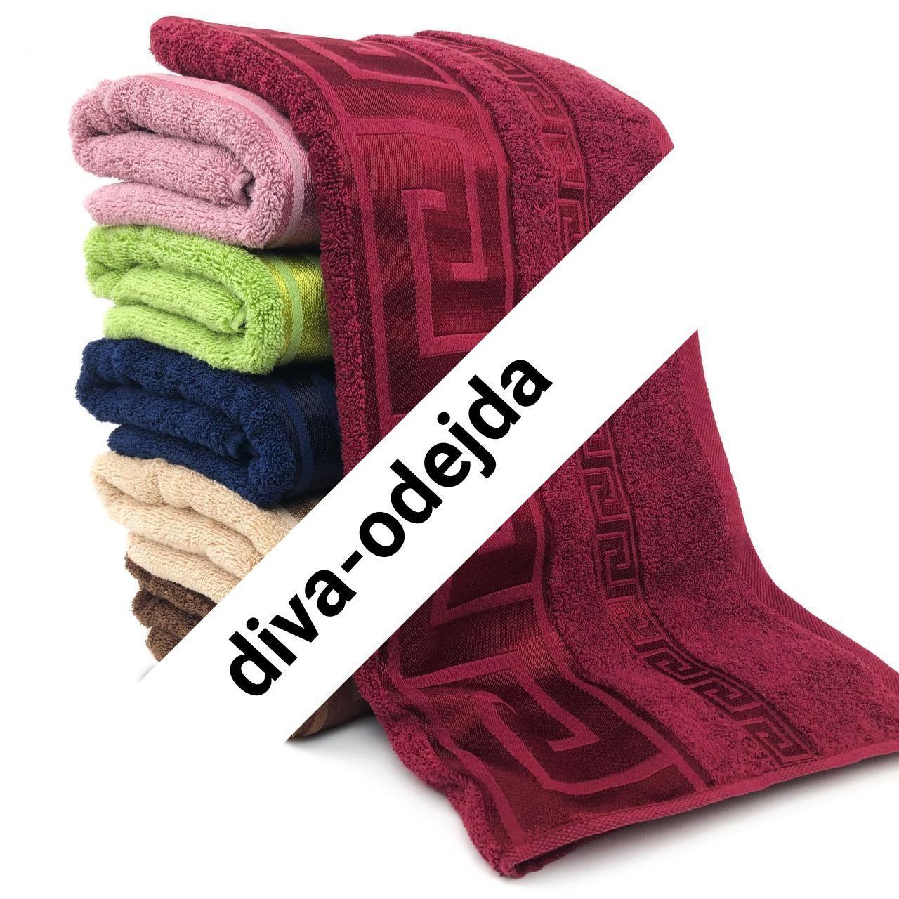 Яркое и стильное полотенце для кухни.Размер :0,35 x 0,75