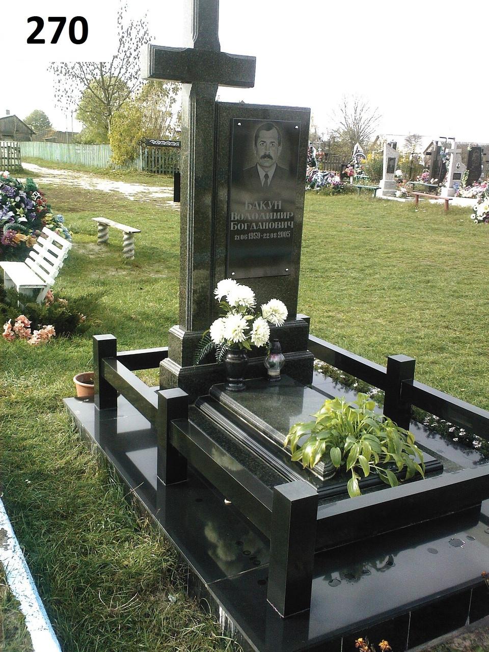Ексклюзивний пам'ятник з чорного граніту з огорожею та хрестом на кладовище комплекс
