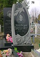 Одинарний жіночий пам'ятник з граніту обємна різьба по каменю