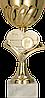 Кубок 9247, золотистый
