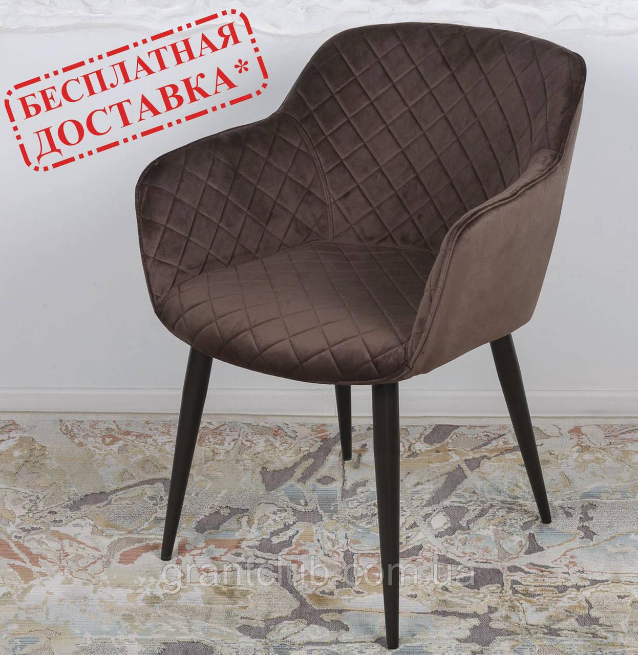 Кресло обеденное BAVARIA (Бавария) велюр коричневый Nicolas