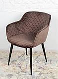 Кресло обеденное BAVARIA (Бавария) велюр коричневый Nicolas, фото 4
