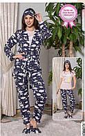 Красивая Женская Пижама С Халатом Размер L (46)