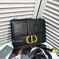 Брендовая женская сумка Dior Montaigne 30. Люкс копия.
