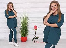 Женский костюм с брюками и рубашкой  RS-LV